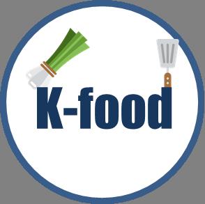 케이푸드K-Food